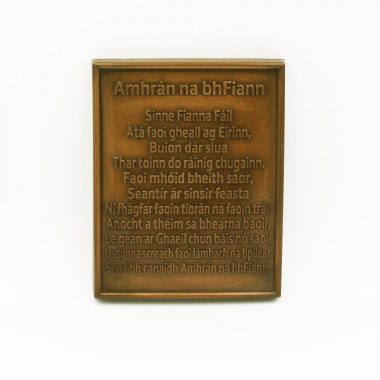 Amhrán na bhFiann bronze wall plaque, by Druid Craft, made in Ireland