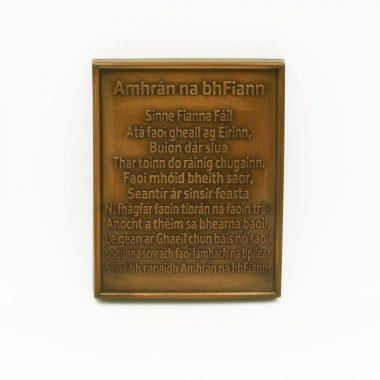 Amhrán na bhFiann bronze wall plaque, by Druid Craft, made in Ireland