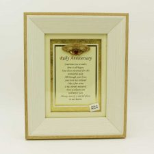 Ruby Anniversary Poem, sentimental poem in a wooden frame, 40th wedding anniversary gift