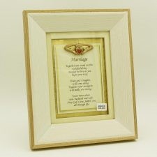 Marriage Poem with Claddagh emblem set in a wooden frame, made in Ireland