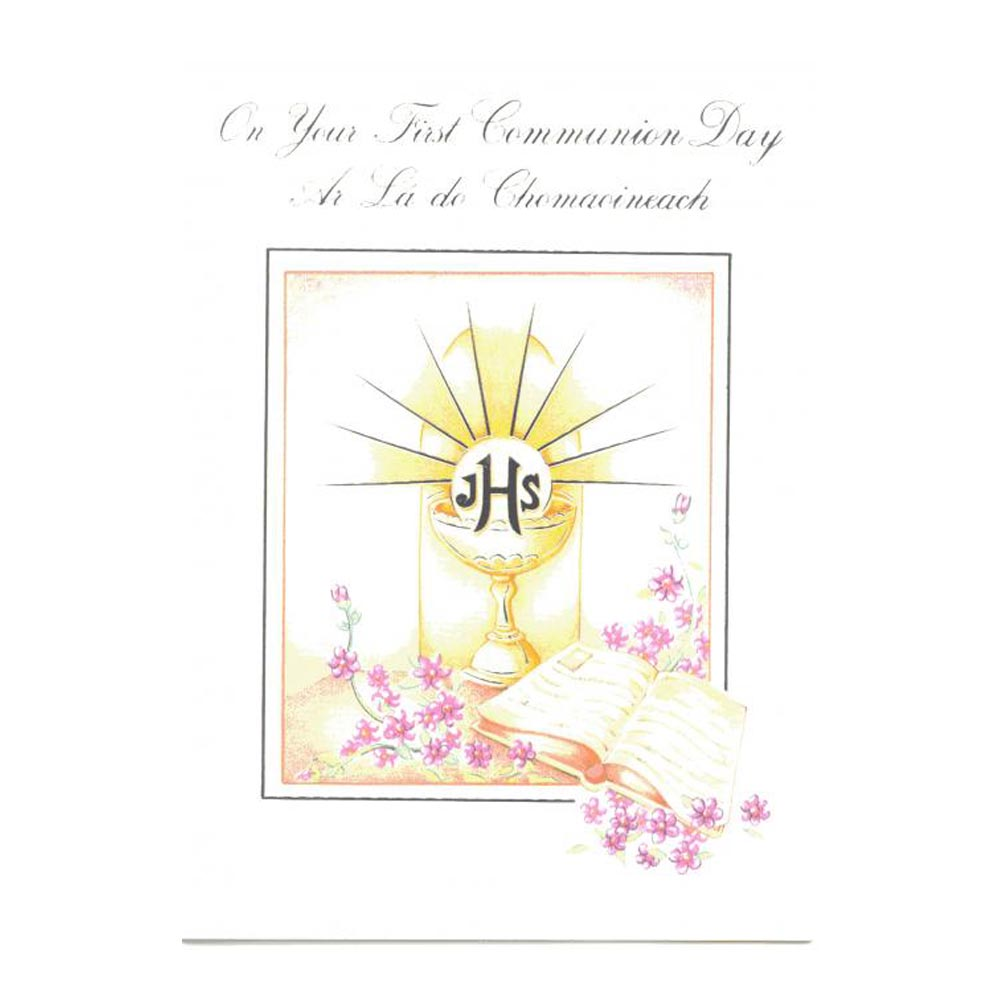 Holy Communion Card Totally Irish Gifts