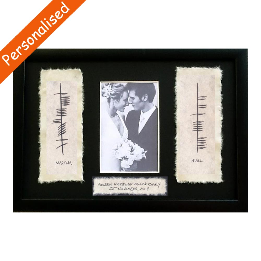 Personalised Ogham 50th Wedding Anniversary Totally Irish Gifts
