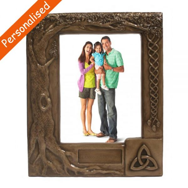 Bronze Celtic Photo Frame, available portrait or landscape, made in Ireland