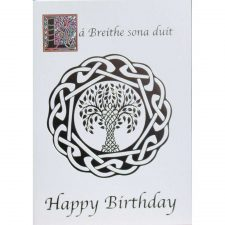 Celtic Birthday Card made in Ireland, with Celtic image and wording in Irish and English