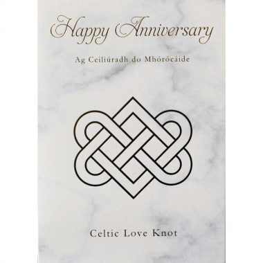 Celtic Love Knot Irish Anniversary Card with Irish and English verse, made in Ireland