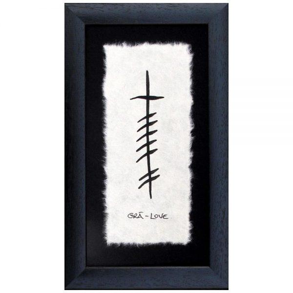 Grá - Love Ogham small frame, handmade in Ireland by Ogham Wishes